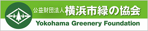 Yokohama Greenery Foundation
